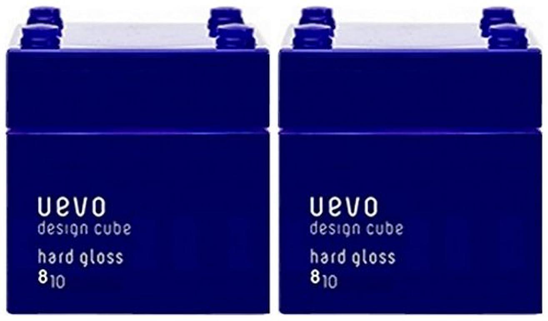 立ち向かう地雷原無意識【X2個セット】 デミ ウェーボ デザインキューブ ハードグロス 80g hard gloss DEMI uevo design cube