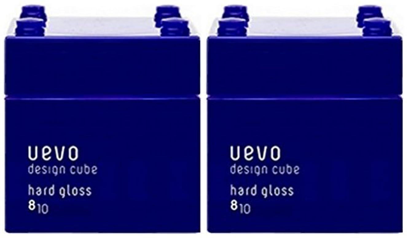 来ておんどり論争の的【X2個セット】 デミ ウェーボ デザインキューブ ハードグロス 80g hard gloss DEMI uevo design cube