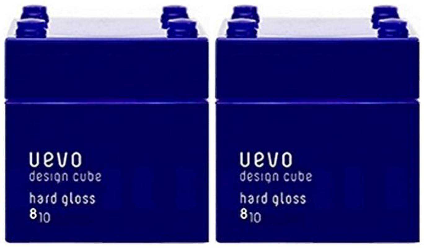 ハイジャックモード気付く【X2個セット】 デミ ウェーボ デザインキューブ ハードグロス 80g hard gloss DEMI uevo design cube