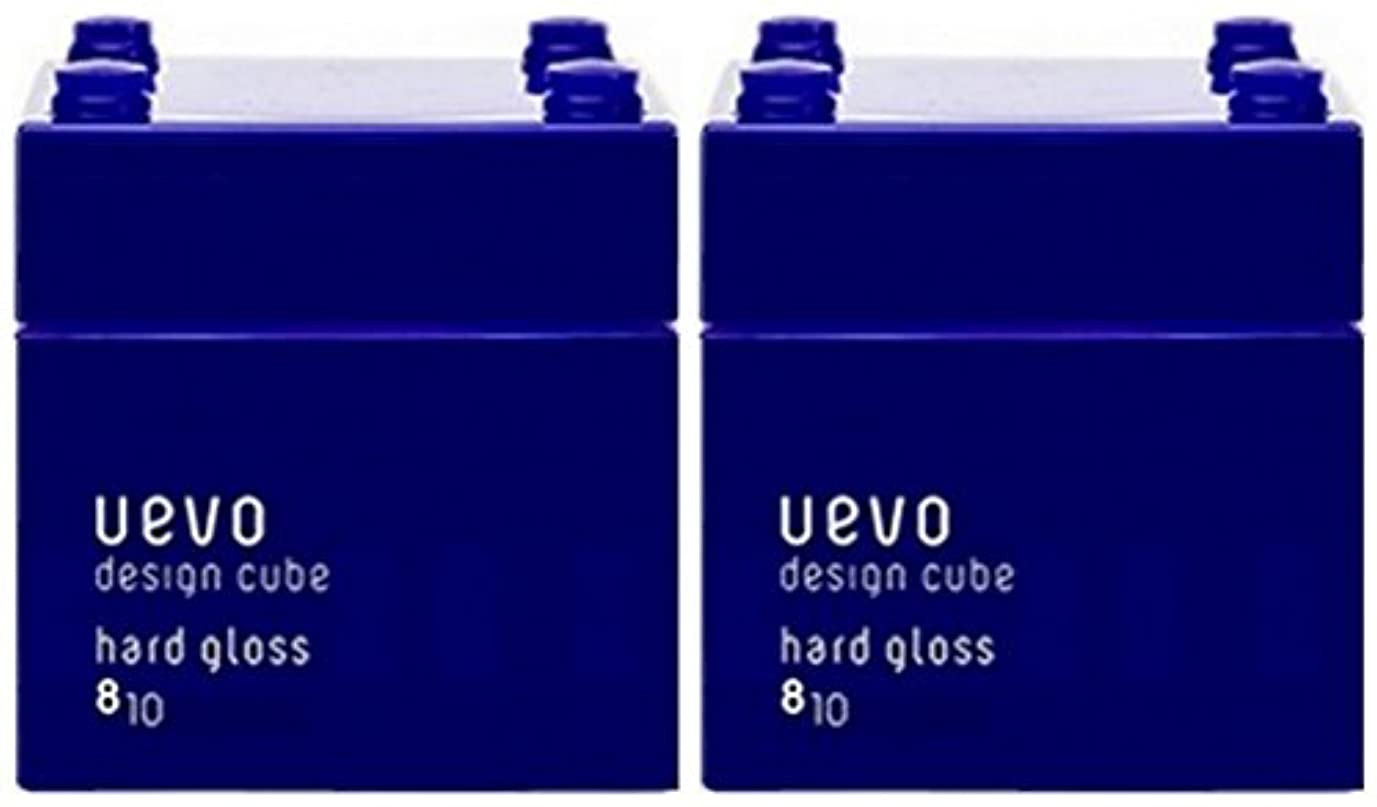 ラオス人砲撃確立【X2個セット】 デミ ウェーボ デザインキューブ ハードグロス 80g hard gloss DEMI uevo design cube