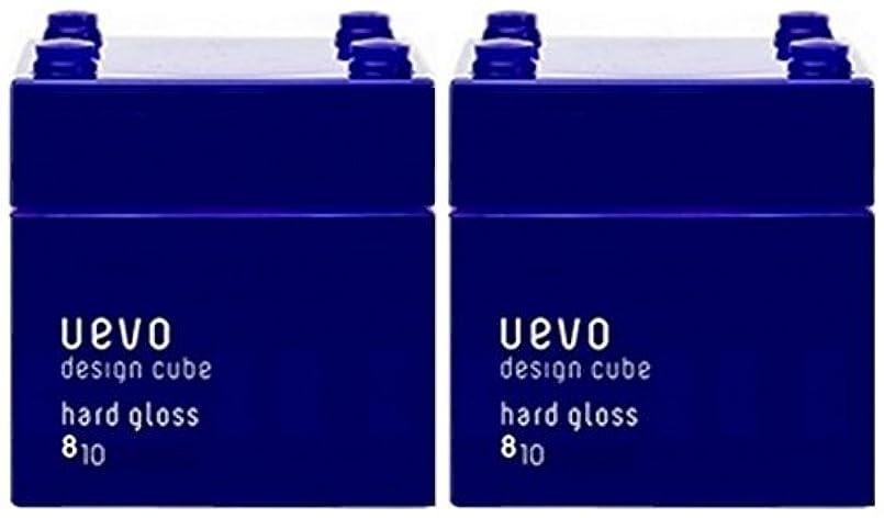 祖父母を訪問病んでいる忌み嫌う【X2個セット】 デミ ウェーボ デザインキューブ ハードグロス 80g hard gloss DEMI uevo design cube