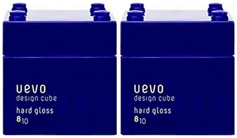 ポルティコひねくれた社説【X2個セット】 デミ ウェーボ デザインキューブ ハードグロス 80g hard gloss DEMI uevo design cube
