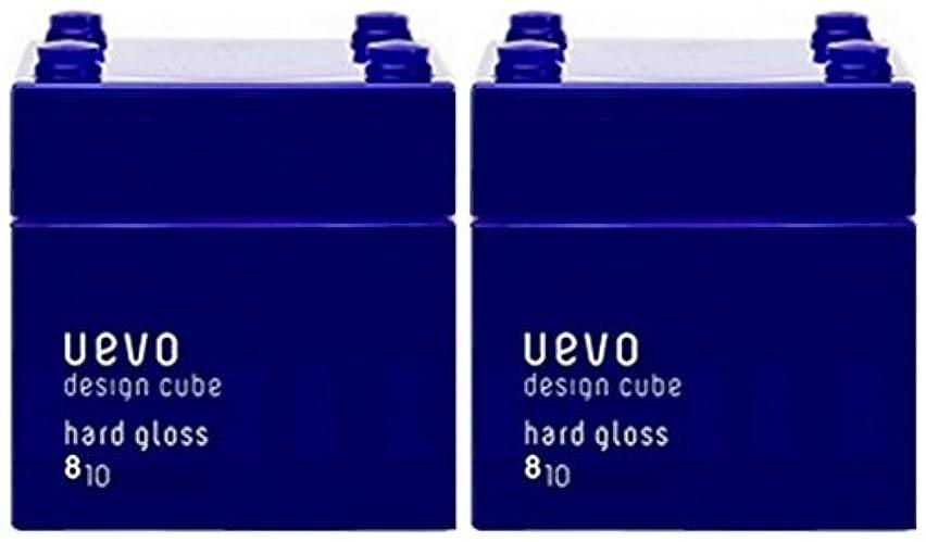 平らな日曜日落とし穴【X2個セット】 デミ ウェーボ デザインキューブ ハードグロス 80g hard gloss DEMI uevo design cube