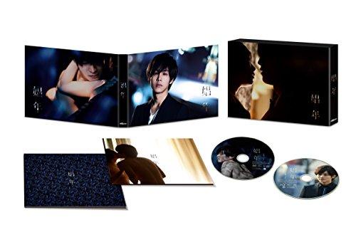 娼年 豪華版 [Blu-ray]