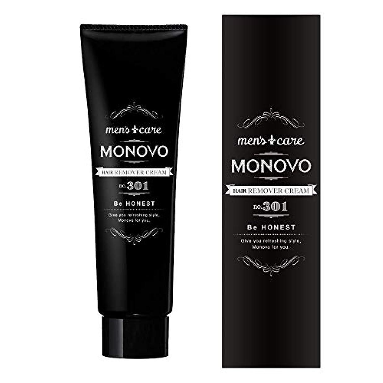 一般化する懸念接続された医薬部外品 メンズ 除毛クリーム MONOVO ヘアリムーバークリーム 1本 140g [男性用ムダ毛ケア]