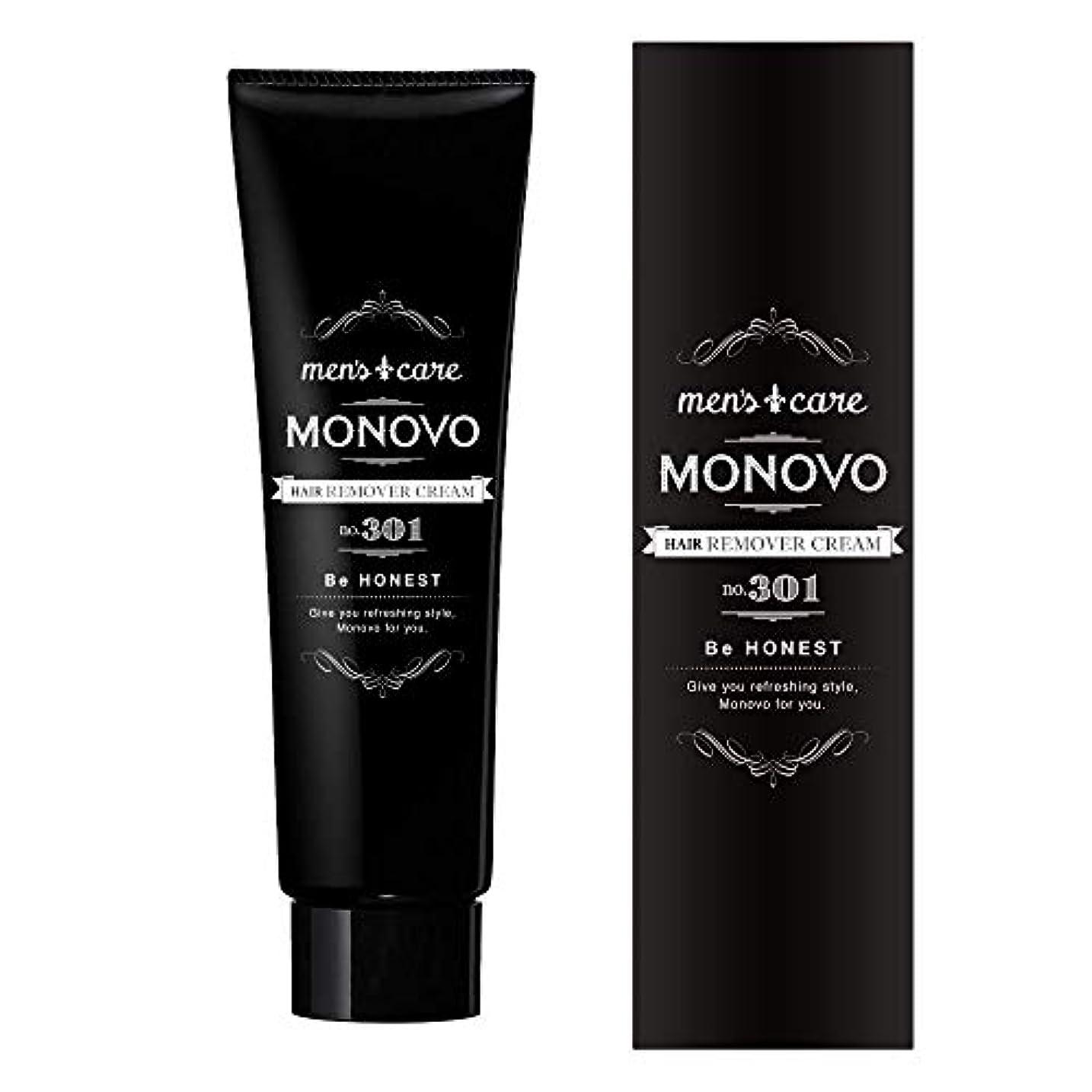 なので贅沢な偶然の医薬部外品 メンズ 除毛クリーム MONOVO ヘアリムーバークリーム 1本 140g [男性用ムダ毛ケア]