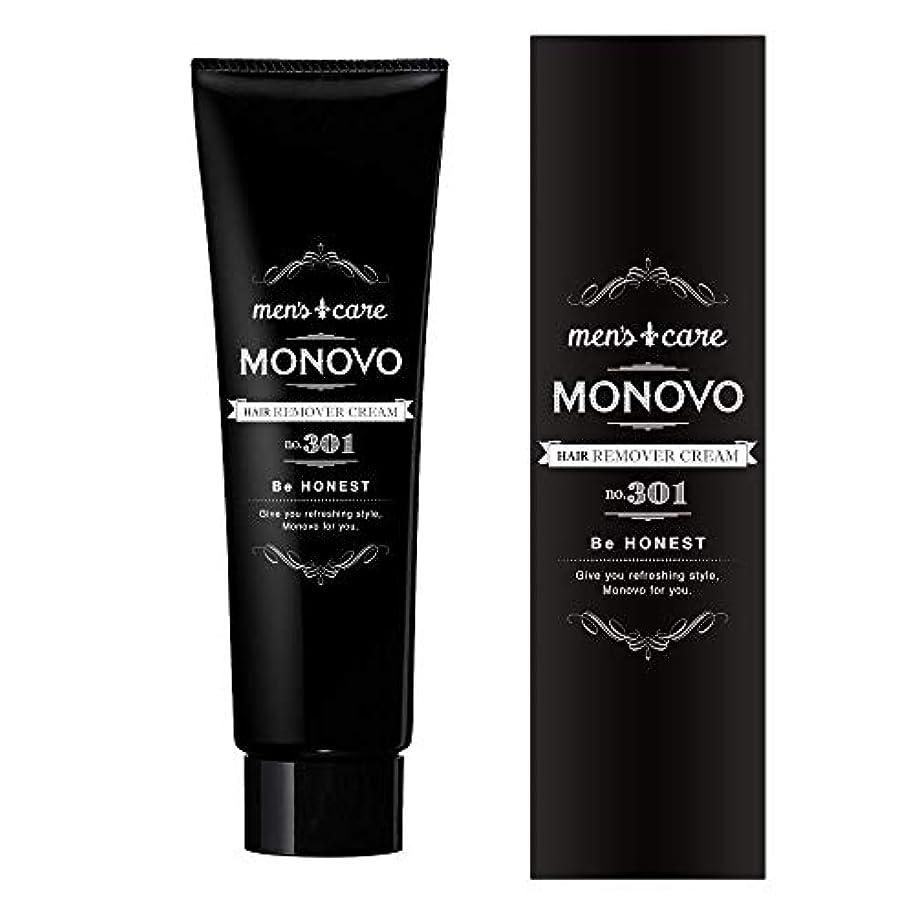 正規化フォーカス存在医薬部外品 メンズ 除毛クリーム MONOVO ヘアリムーバークリーム 1本 140g [男性用ムダ毛ケア]