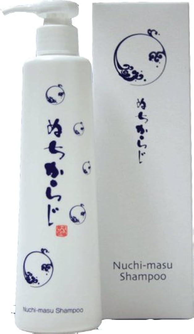 キャンディー才能読書ぬちまーすシャンプーぬちからじ 300ml