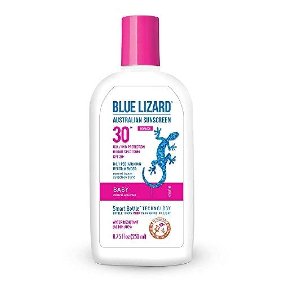 回転させる時制招待Blue Lizard Spf#30+ Baby Australian Sunscreen 260 ml (並行輸入品)