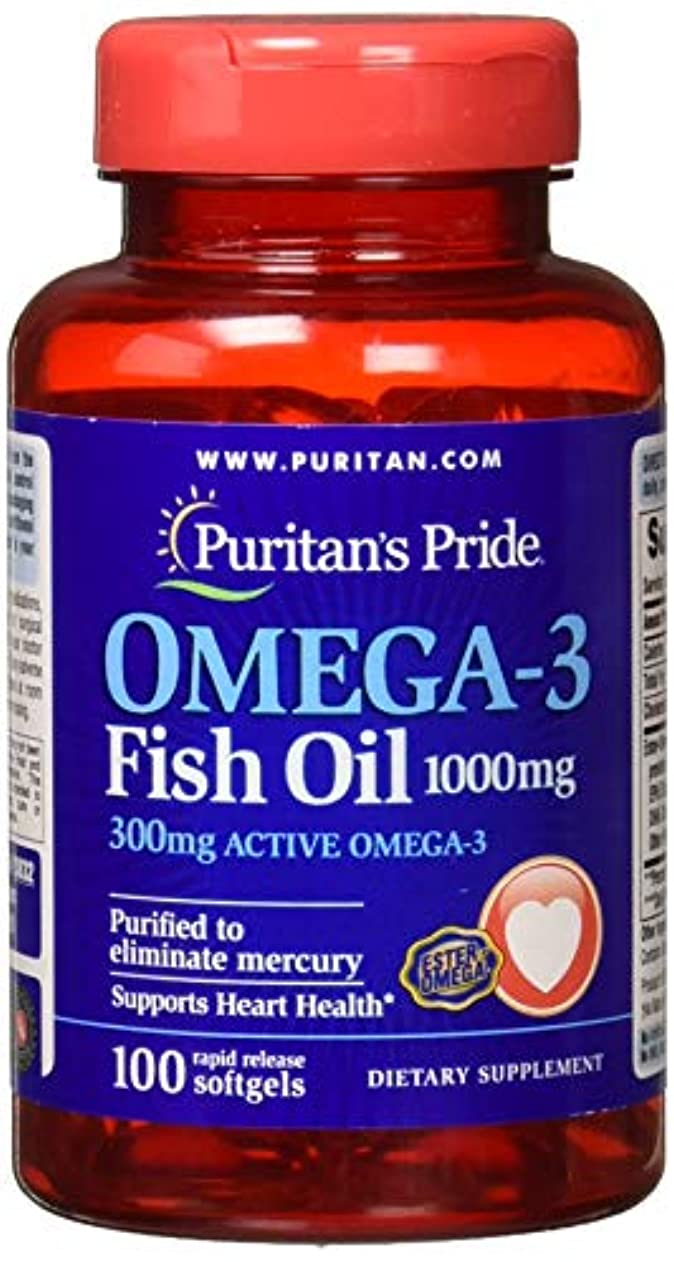 不倫キャプテンブライ励起ピューリタンズプライド オメガ3 フィッシュオイル 1000mg 100粒 ソフトジェル Puritan's Pride Omega-3 Fish Oil (300 mg Active Omega-3) サプリメント オメガ 魚油