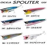 シマノ ルアー オシア スポウター 120F OP-120N 04J ヒラマサクリア