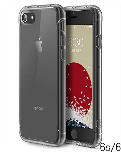 ONES- iPhone6sケース / iPhone6ケース -『永久保証』- 半透明 · 高級感 · 黄ばみなし - 米軍MIL軍事規格 · [ 360°保護 ][ 耐衝撃 ][ すり傷防止 ][ 滑り止め ] -『 エアクッション技術 · 半密閉音室 · Qiワイヤレス充電 』- iPhone 6s / iPhone 6 スマホケース - 2019 Airシリーズ ( 半透明 · ブラック )