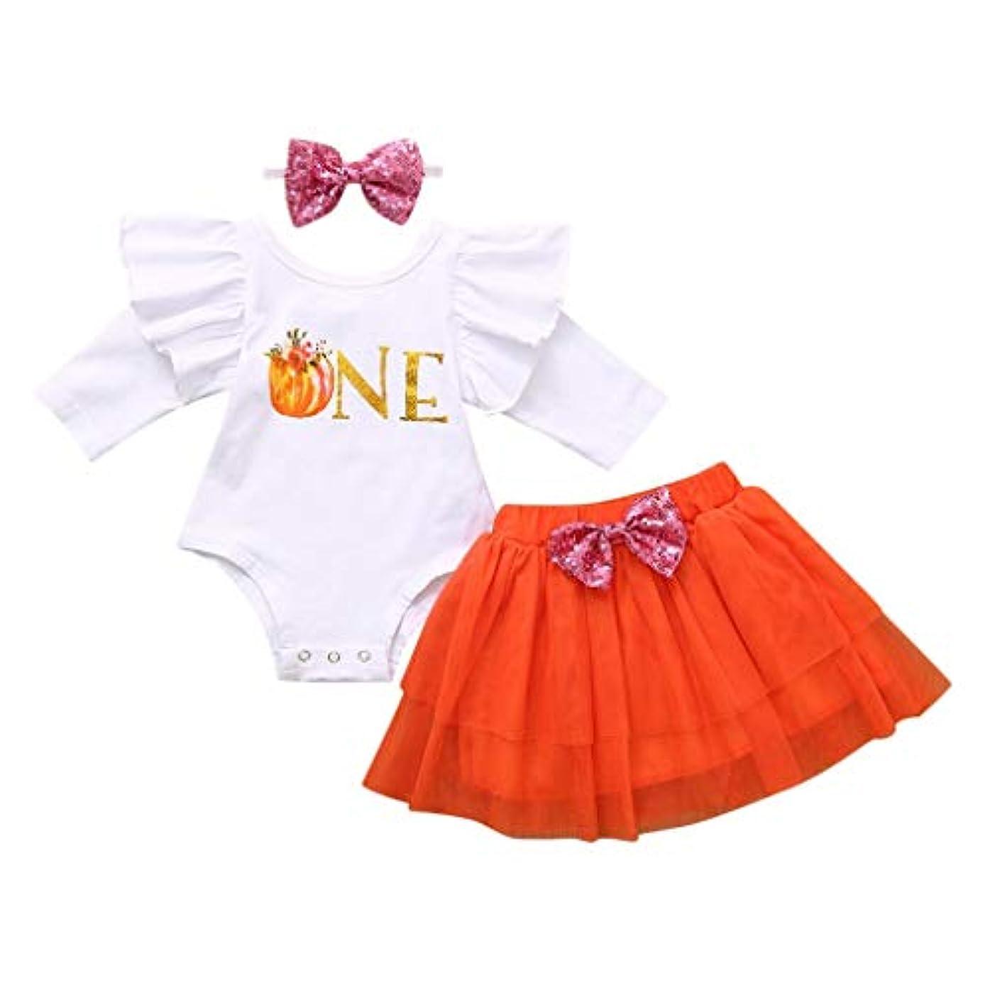 笑い姿を消す焦げMISFIY 新生児 ベビー服 ロンパース tutuスカート セット ヘアバンド ス 肌着 かわいい 柔らかい ハロウィン Halloween かぼちゃ 仮装衣装 撮影 写真 (100)