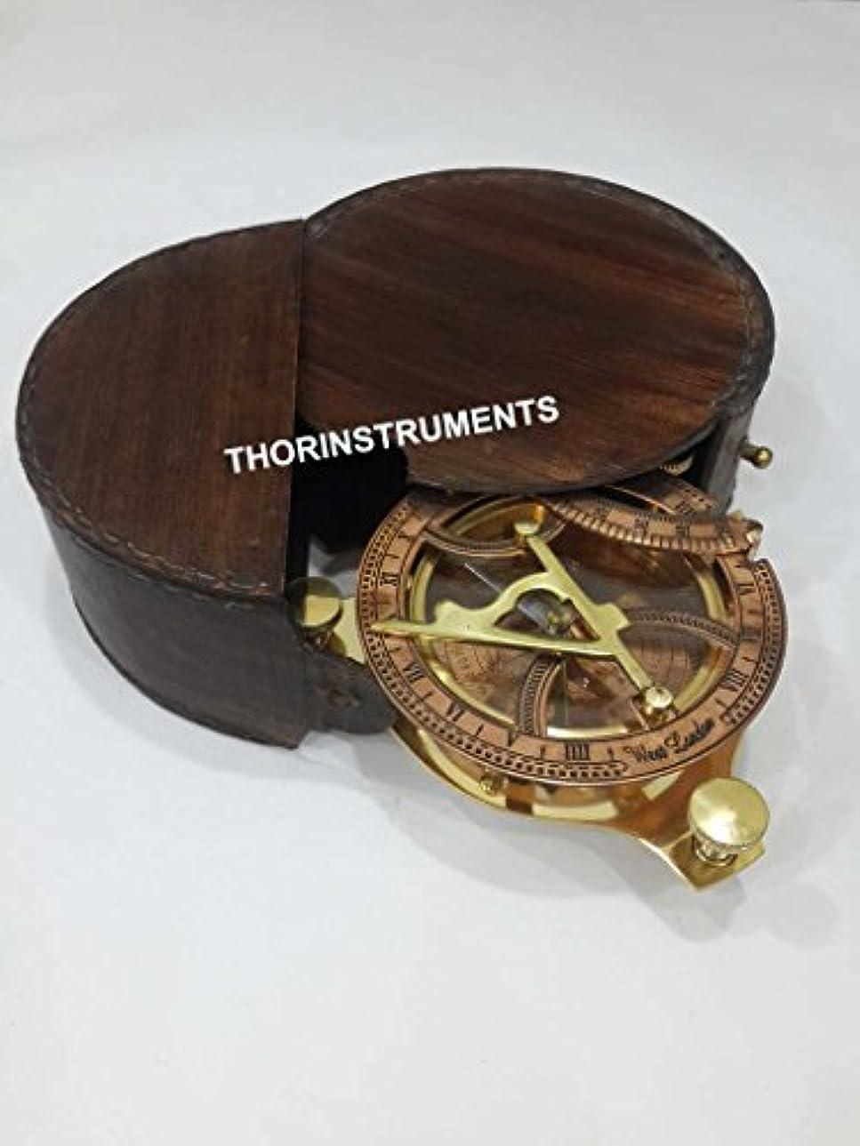 と組む見捨てるマイコン銅Nautical日時計コンパス真鍮ベースwithレザーケースFree