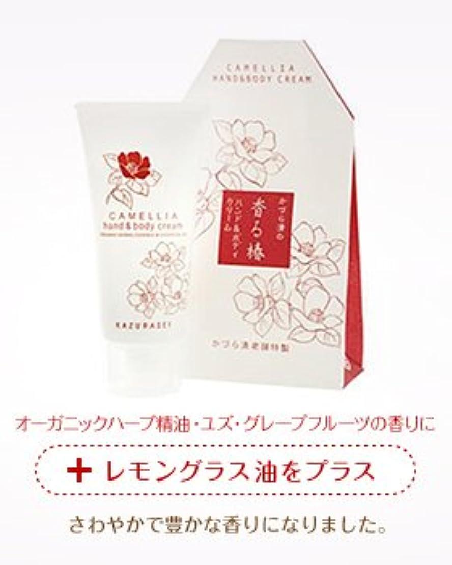 京?祇園 かづら清老舗 香る椿 ハンド&ボディクリーム 60g