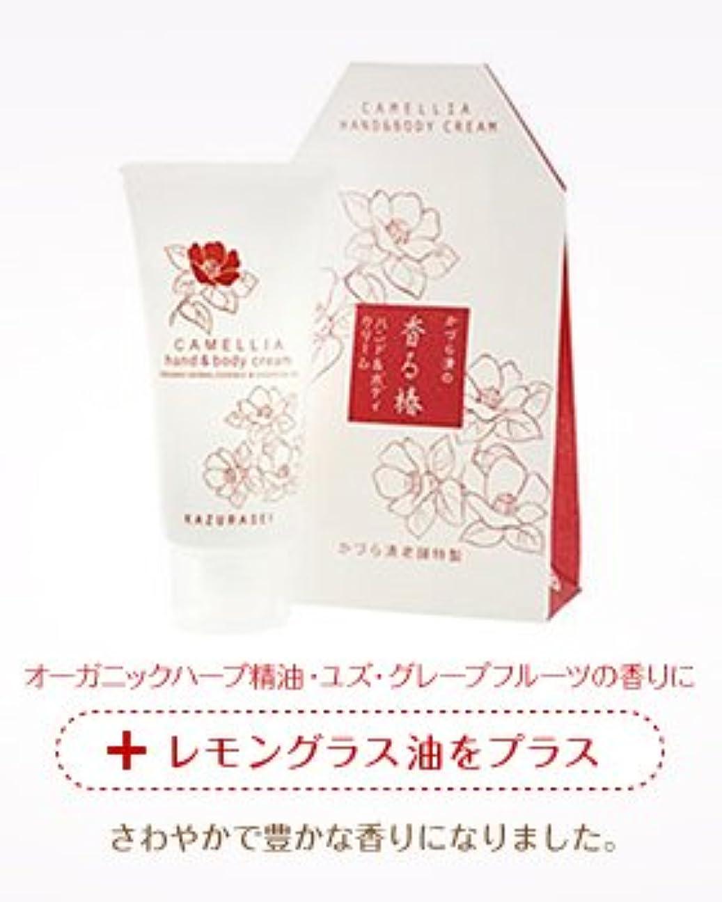 ジャーナルシンプルさ王族京?祇園 かづら清老舗 香る椿 ハンド&ボディクリーム 60g