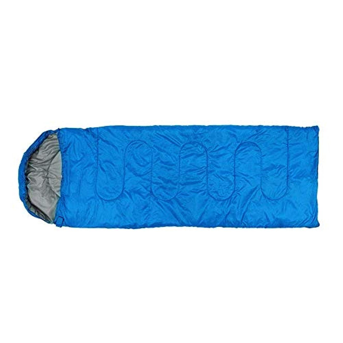 鍔エネルギーマラドロイト寝袋封筒は、大人のフード付きのキャンプは寝袋