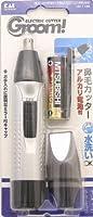 貝印 Groom(グルーム) スティックシェーバー 防水×96点セット (4901601231328)