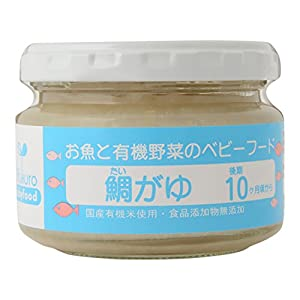 Ofukuro お魚と有機野菜のベビーフード 鯛がゆ 【後期10ヶ月頃から】 100gx6