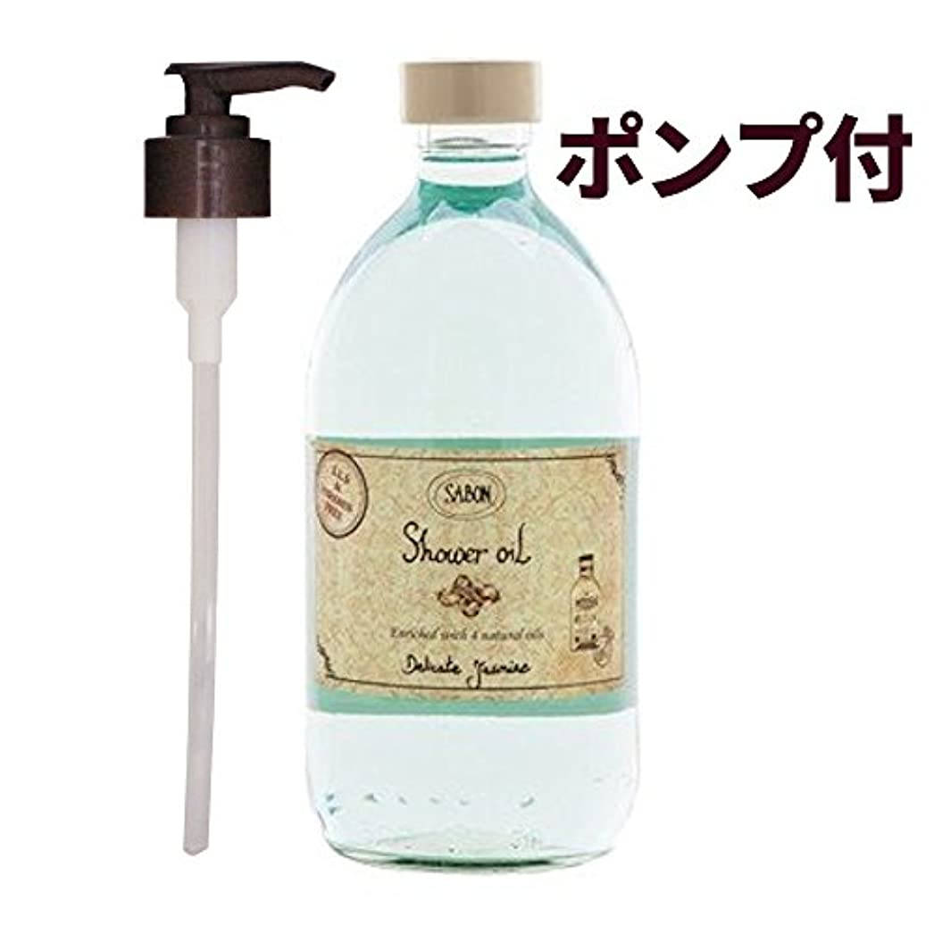 イタリックショップセラーサボン シャワーオイル デリケートジャスミン500ml(並行輸入品)