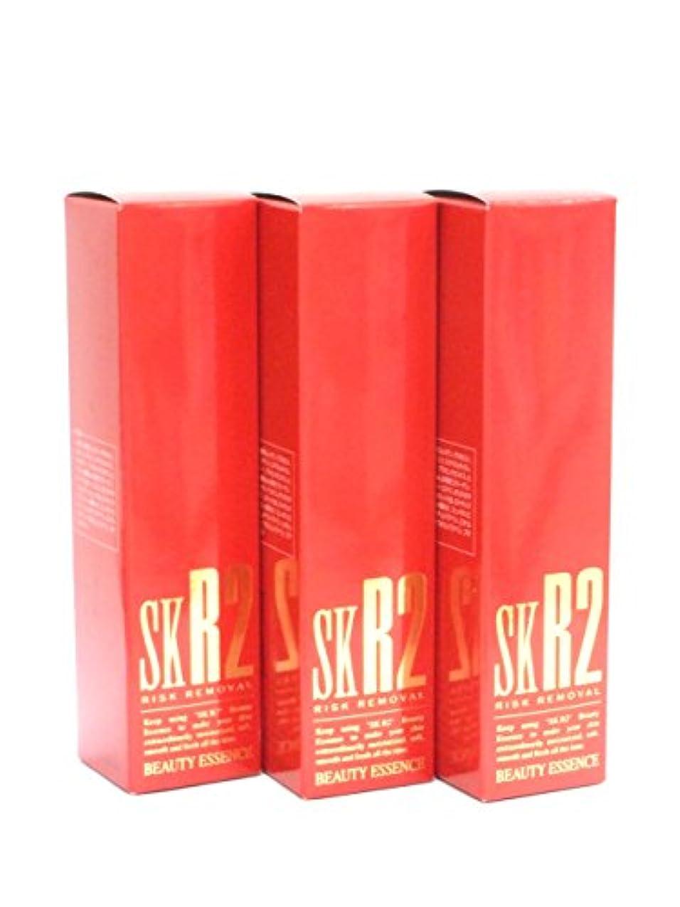 正確さ正当化する開拓者SKR2 R2ビューティエッセンス100ml X3個セット