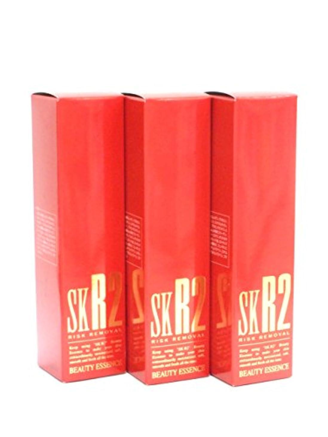 貞予見する干渉するSKR2 R2ビューティエッセンス100ml X3個セット