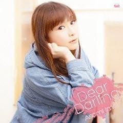 今井麻美「Dear Darling」のジャケット画像