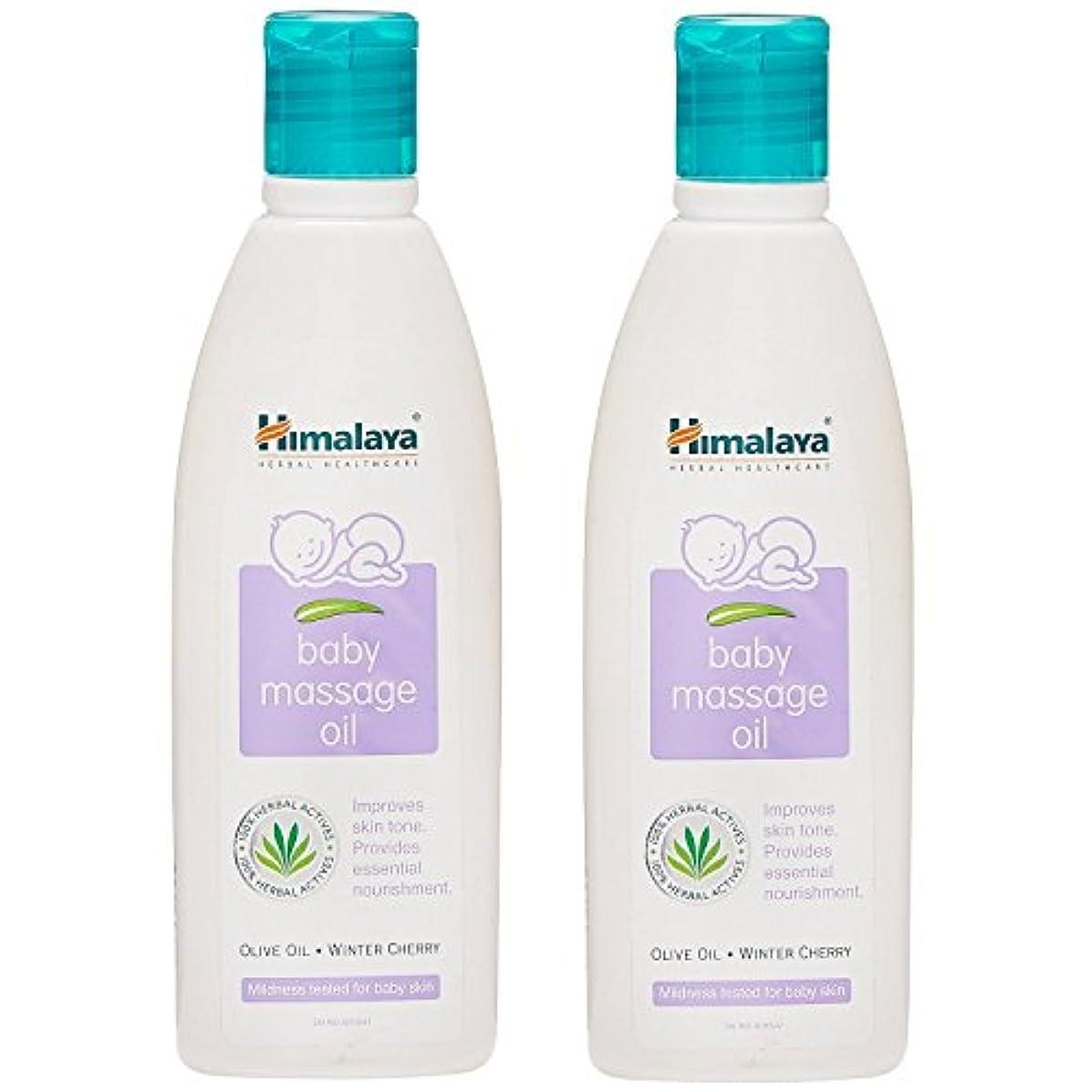 基本的なカジュアルお金Himalaya Baby Massage Oil - 100ml