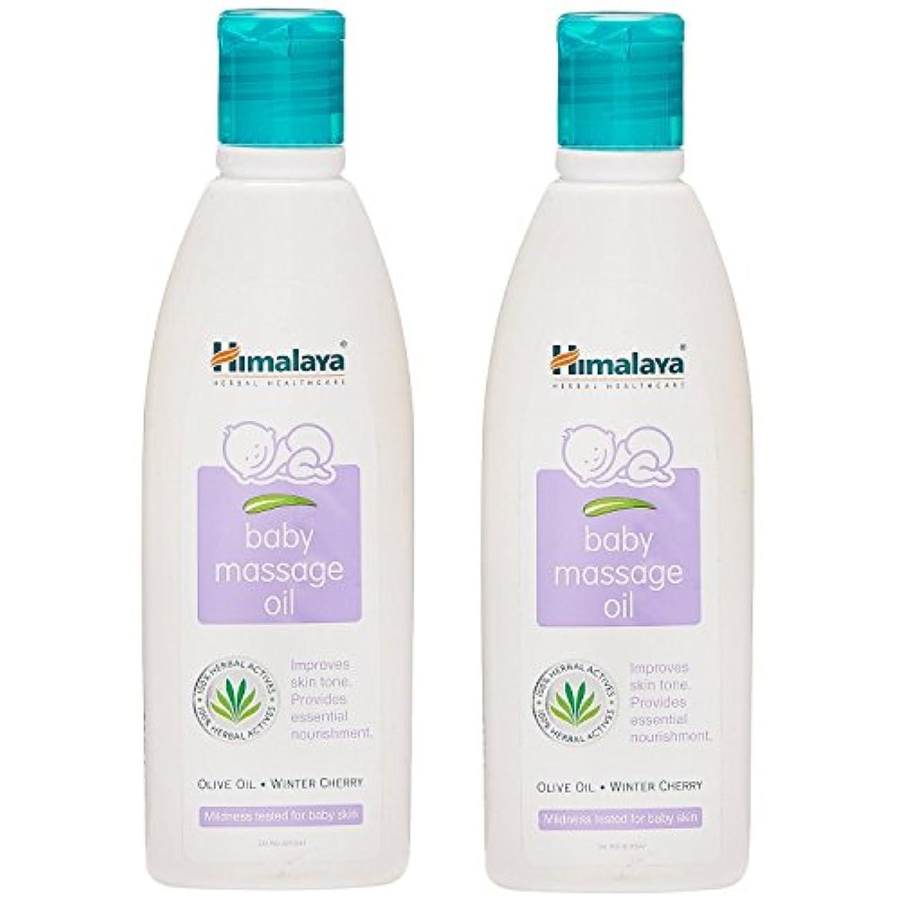 自動冷蔵庫対Himalaya Baby Massage Oil - 100ml