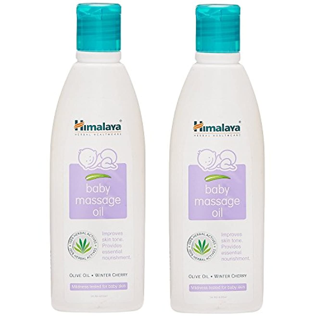 突進池成長するHimalaya Baby Massage Oil - 100ml