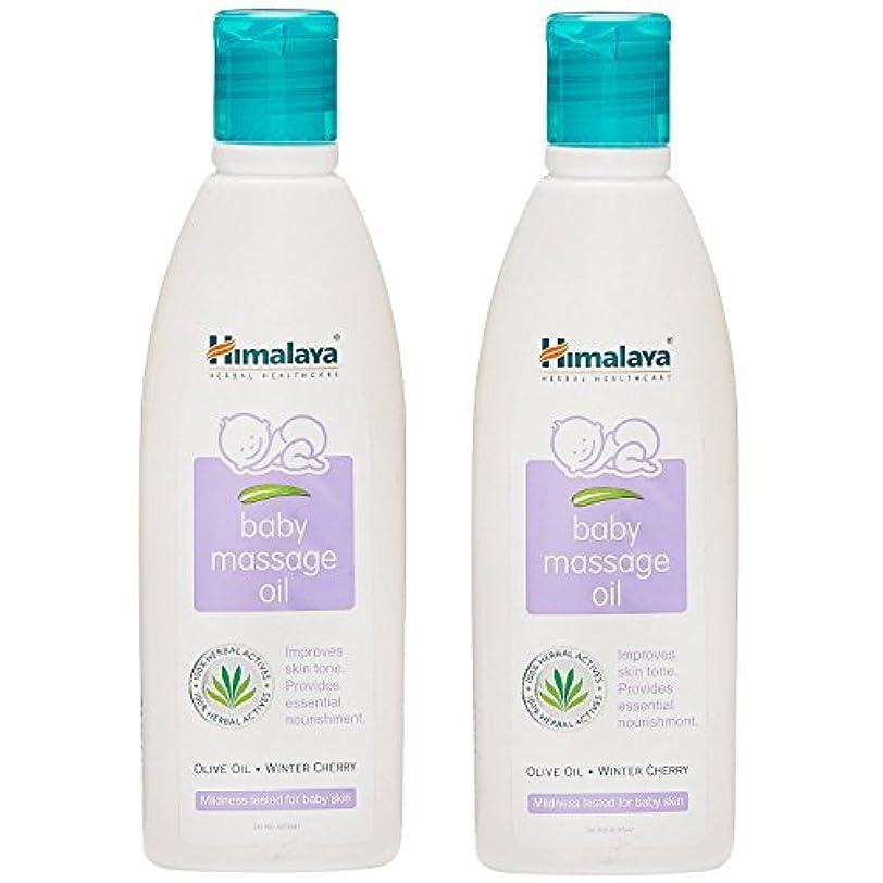 雇用盟主反乱Himalaya Baby Massage Oil - 100ml