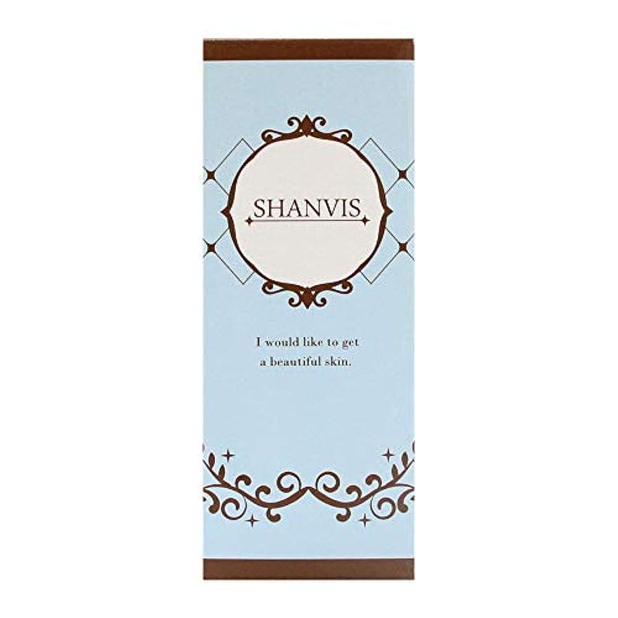 モール砂変換するシャンビス-SHANVIS-