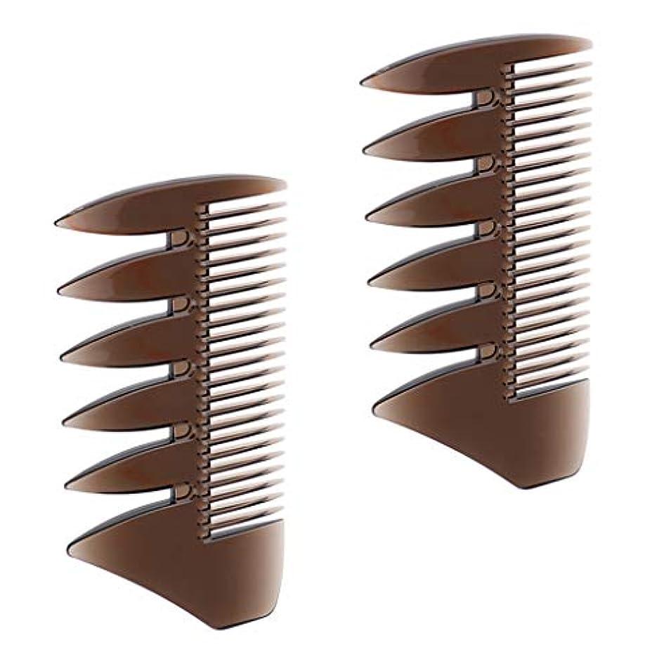 静けさ頭蓋骨高める2個入 ヘアコンビ デュアルサイド メンズ 髪櫛 ヘアサロン ヘアスタイリング 散髪店/美容院専用櫛