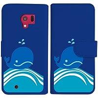 sslink F-06F らくらくスマートフォン3 手帳型 ダークブルー ケース くじら クジラ マリン ダイアリータイプ 横開き カード収納 フリップ カバー