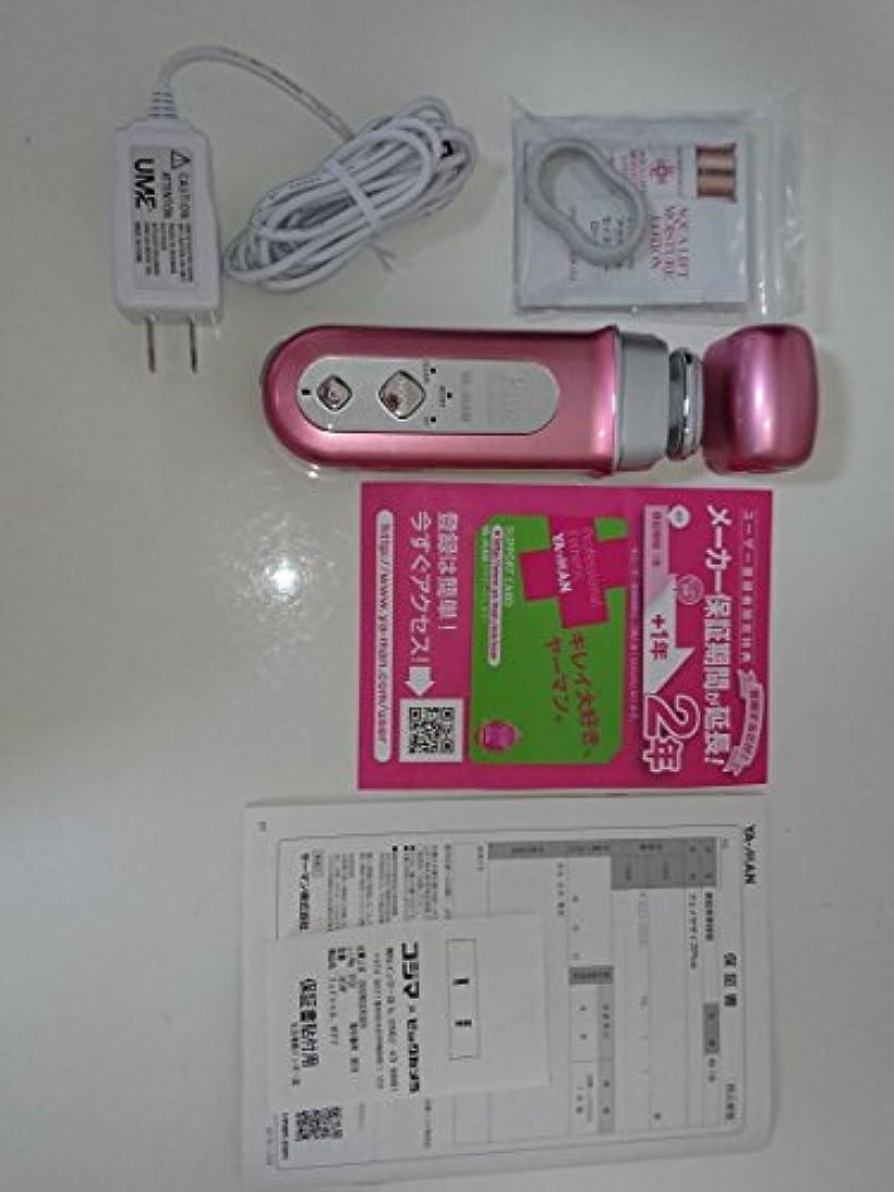 動機マイクロおんどりYA-MAN ヤーマン フェイササイズプラス IB-19 ピンク
