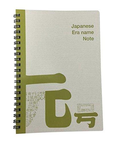 雑学罫線ノート 【元号】グリーンA5 ロフトオリジナル