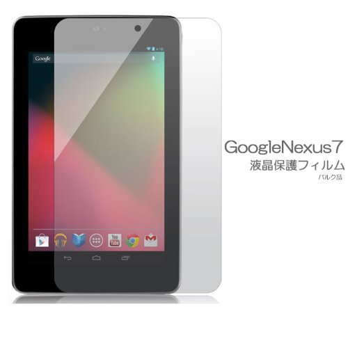 ican®【Android】Nexus7 タブレット 液晶保...