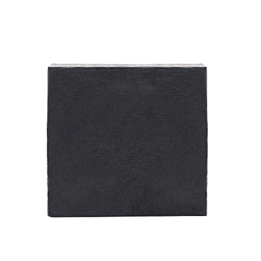 Kapmore 洗顔せっけん 石鹸 ハンドメイド ソープ 固形 にきび 黒ずみ 毛穴 香り 美肌 美容 泡立て 全6タイプ (竹炭)