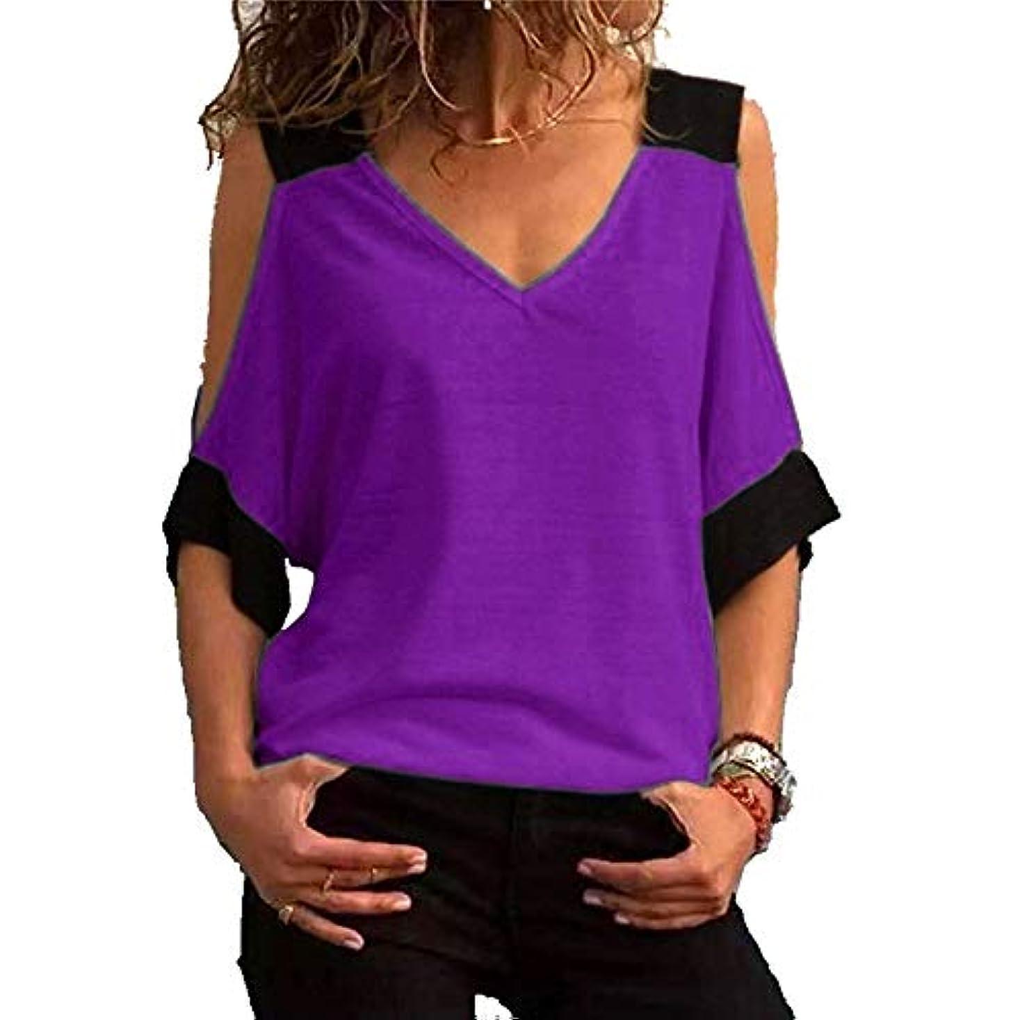 持つなんでも家庭MIFAN女性ファッションカジュアルトップス女性ショルダーブラウスコットンTシャツディープVネック半袖