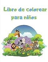 Libro de colorear para niños: Animales de granja, animales de la selva, animales marinos, animales del bosque