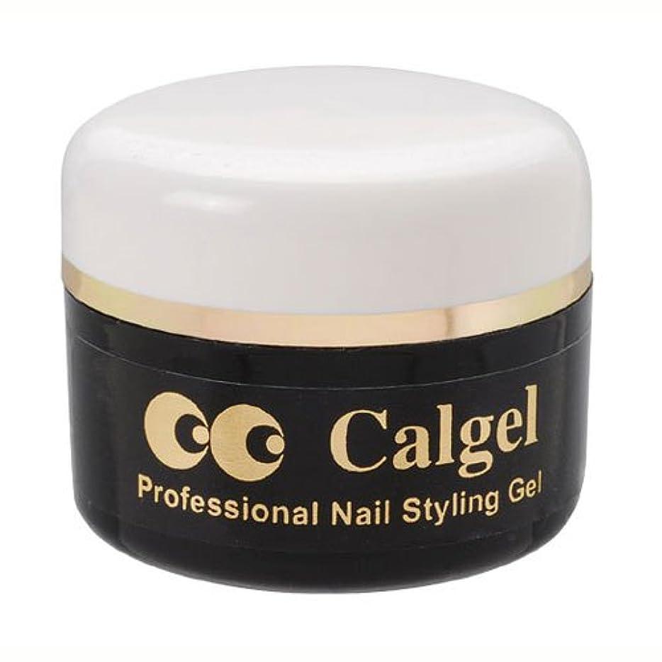 雰囲気苦しめる漏斗Calgel クリアジェル 10g CG0 ベース/トップジェル
