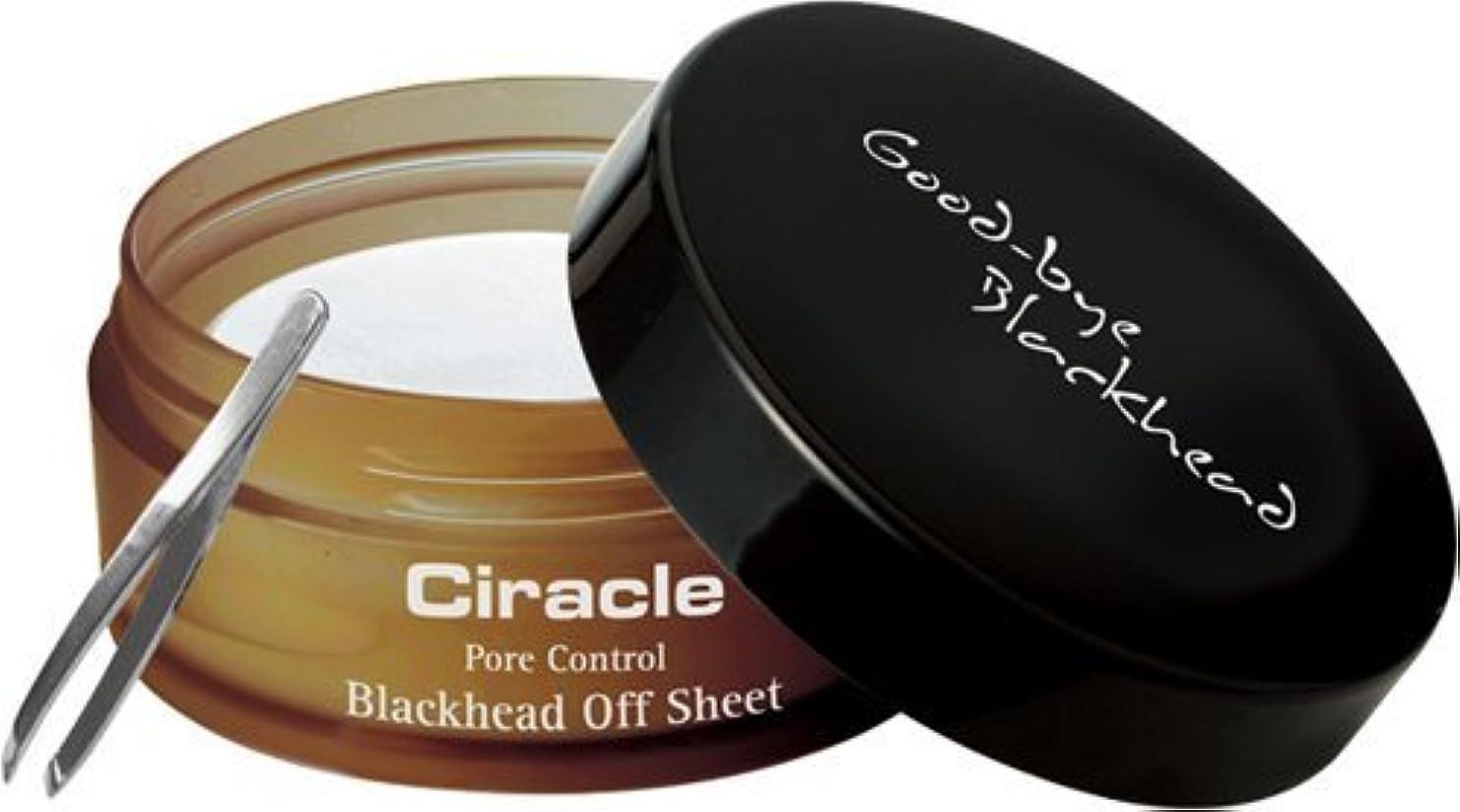 クリーク雨の規則性Ciracle [シラクル] ブラックヘッド?オフ?シート / PORE CONTROL BLACKHEAD OFF SHEET (30sheet)