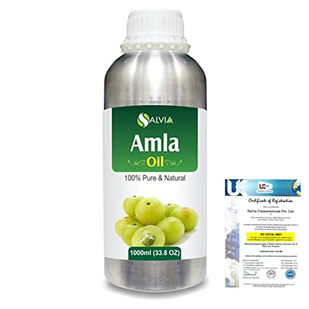 ストレス類人猿アダルトAmla Herbal (Phyllanthus emblica) 100% Natural Pure Oil 1000ml/33.8fl.oz.