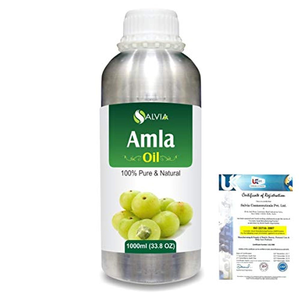 切り離すゆるく消費者Amla Herbal (Phyllanthus emblica) 100% Natural Pure Oil 1000ml/33.8fl.oz.