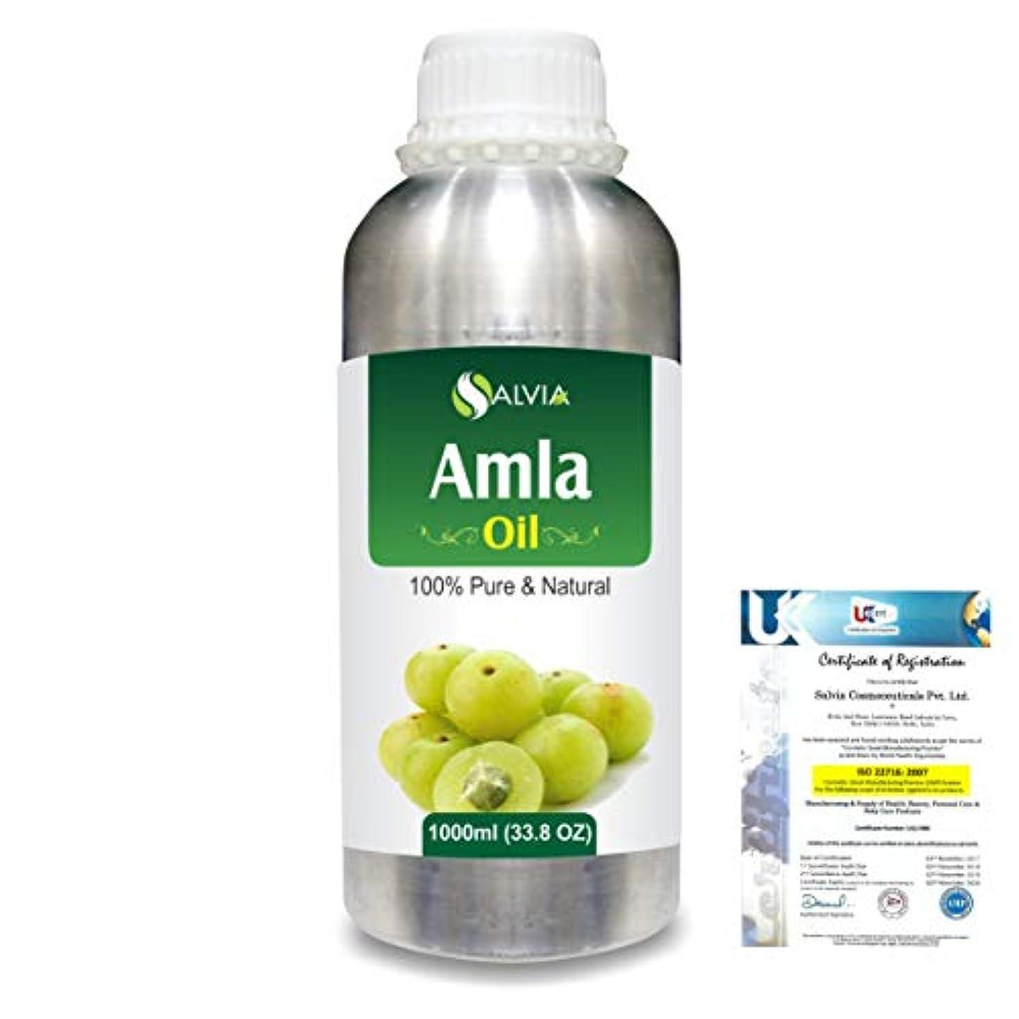 対応する代表する省略するAmla Herbal (Phyllanthus emblica) 100% Natural Pure Oil 1000ml/33.8fl.oz.