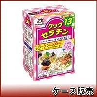 森永製菓 クックゼラチン 5g × 13袋×5箱