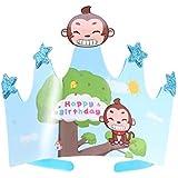 BESTOYARD 子供誕生日クラウンキャップ誕生日ハットドレスアップロールプレイアクセサリーパーティー用品写真小道具(猿)2個