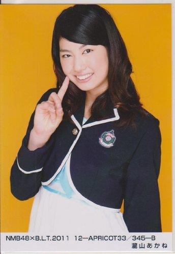 NMB48公式生写真 B.L.T.2011 12-APRICOT【瀧山あかね】BLT