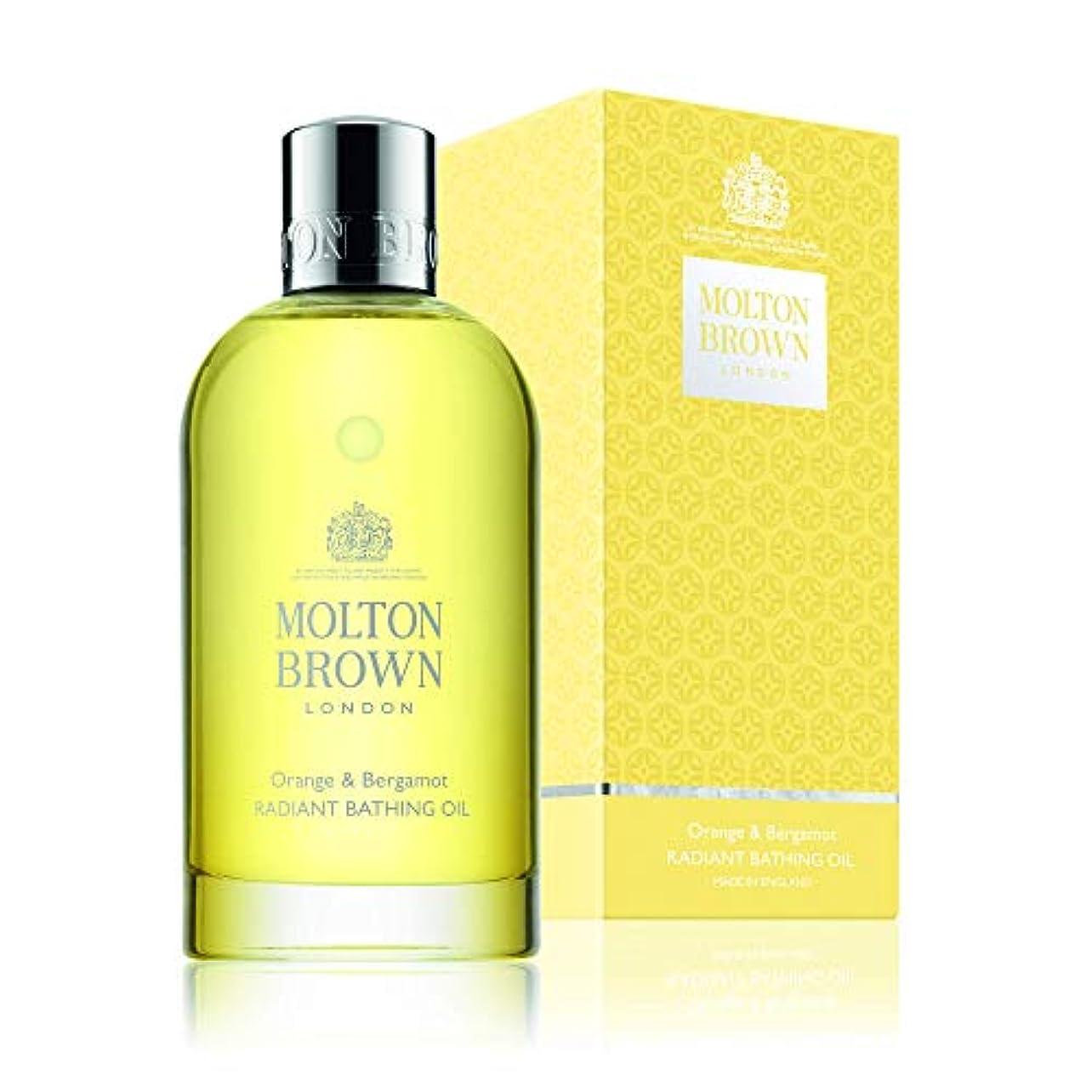 散髪キャンバススイMOLTON BROWN(モルトンブラウン) オレンジ&ベルガモット コレクション O&B ベージングオイル