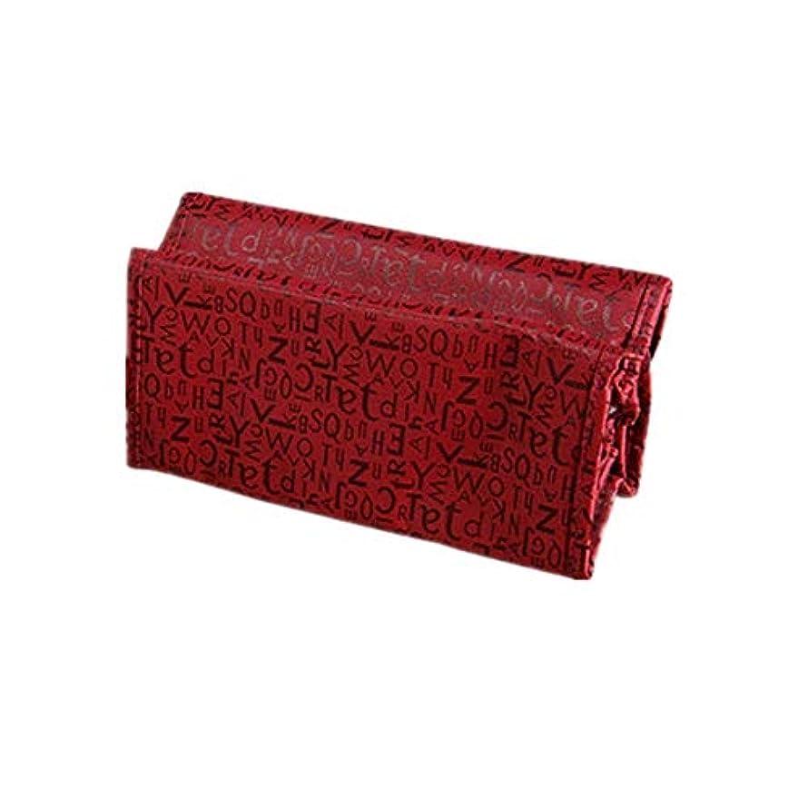ダンスベギン司法旅行マジックフォールド掛け金4層化粧品バッグジュエリーオーガナイザーバッグ女性男性怠惰な美容トイレタリーメイクアップポーチケース (Color : Red)